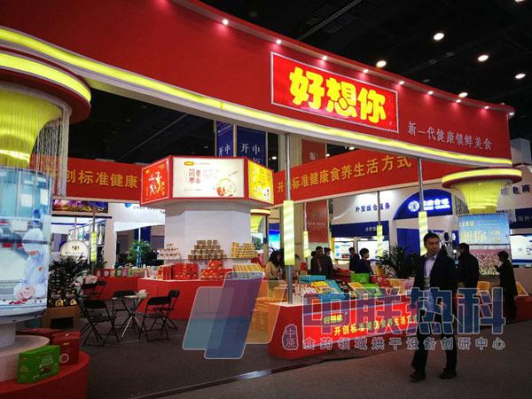 开放合作 中原出彩 第十三届中国河南国际投资贸易洽谈会圆满召开