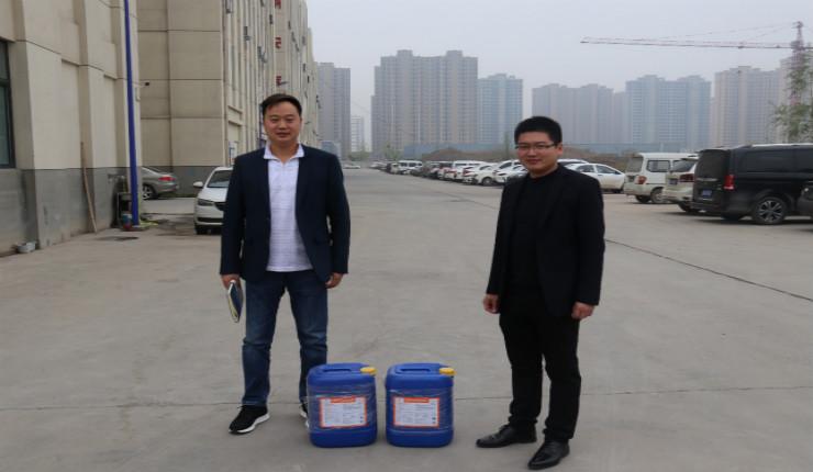 """荥阳市""""三送一强""""助力中联热科复工"""