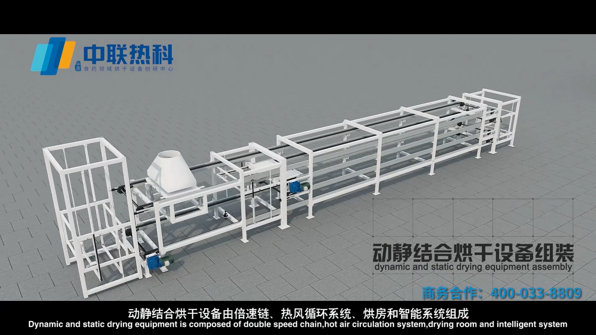 Static and dynamic drying equipment